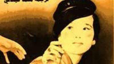 تحميل رواية عطش الحب pdf – يوكيو ميشيما