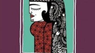 تحميل كتاب شجون مصرية pdf – يوسف زيدان