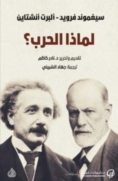 كتاب امراض الحيوان pdf