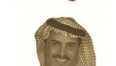 تحميل كتاب محاولة ثالثة pdf – محمد الرطيان