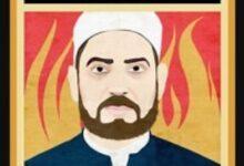 تحميل رواية مولانا pdf - إبراهيم عيسى