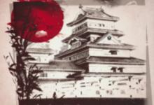 تحميل كتاب اليابان في القرن الثامن عشر pdf – لويس بيريز