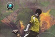 تحميل كتاب كرة القدم الحياة على الطريقة البرازيلية pdf – أليكس بيلوس