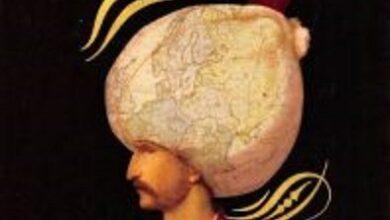 تحميل كتاب سلطان حكم العالم القانونيpdf – طلحة أغورلو إل