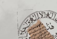صورة تحميل كتاب إله التوحش pdf – علي أحمد الديري