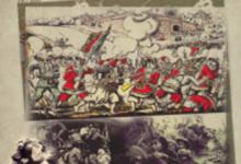 تحميل كتاب مدنيو آسيا في زمن الحرب pdf – ستيوارت لون