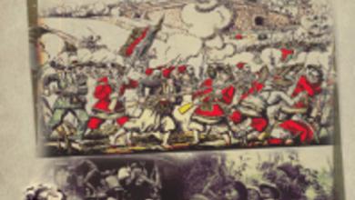 صورة تحميل كتاب مدنيو آسيا في زمن الحرب pdf – ستيوارت لون