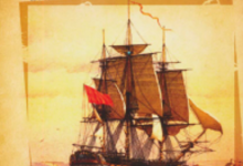 تحميل كتاب عصر الملاحة البحرية pdf – دوروثي دينين فولو