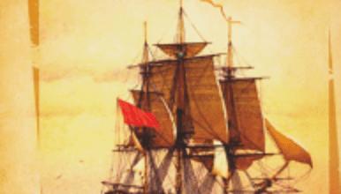صورة تحميل كتاب عصر الملاحة البحرية pdf – دوروثي دينين فولو