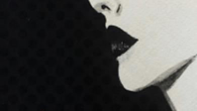 صورة تحميل رواية امرأة سيئة جداً pdf – هنوف الجاسر