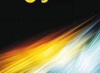 تحميل كتاب قصة الكون pdf – جون جريبين