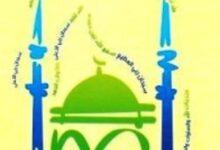 صورة تحميل كتاب أول مرة أصلي pdf – خالد أبو شادى