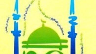تحميل كتاب أول مرة أصلي pdf – خالد أبو شادى