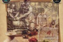 تحميل كتاب الطبخ في الحضارات القديمة pdf – كاثي ك. كوفمان
