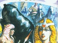 تحميل رواية خيول ورماح (سلسلة فانتازيا 6) pdf – أحمد خالد توفيق