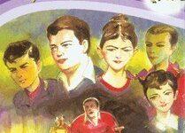 تحميل رواية خمسة منهم (سلسلة فانتازيا 19) pdf – أحمد خالد توفيق