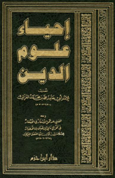 كتاب القلب لا ينسى pdf