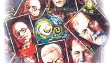 صورة تحميل رواية هي والأنا (سلسلة فانتازيا 50) pdf – أحمد خالد توفيق
