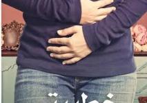 تحميل رواية خطيبتي العذراء حامل pdf – سيد داود المطعني