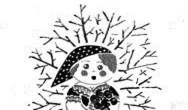 تحميل كتاب الكتاب الأحمر – رحلاتى فى خريف الحلم السوفييتى pdf – يوسف القعيد