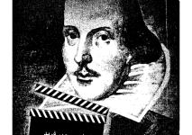 صورة تحميل كتاب شكسبير كاتب السينما pdf – سمير فريد