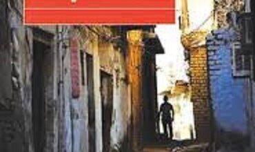 تحميل رواية فرنكشتاين في بغداد pdf – أحمد سعداوى