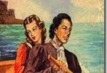 تحميل رواية قلبان في عاصفة pdf – رافائيل ساباتيني