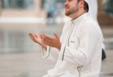 تحميل كتاب الدعاء مخ العبادة pdf – محمد راتب النابلسي
