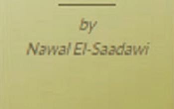 صورة تحميل مسرحية الزرقاء pdf – نوال السعداوي