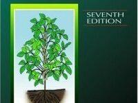 تحميل كتاب كيمياء البيئة – غارى و. فان لون pdf – ستيفن ج. دفى