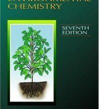 صورة تحميل كتاب كيمياء البيئة – غارى و. فان لون pdf – ستيفن ج. دفى
