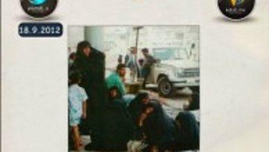 صورة تحميل رواية شلومو الكردي وأنا والزمن pdf – سمير نقاش