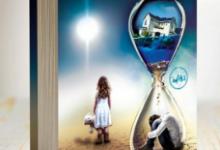تحميل رواية الهالة المقدسة pdf – حنان لاشين