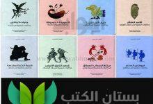 تحميل سلسلة من ثقافاتالشعوب 72 كتاب pdf