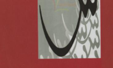 صورة تحميل كتاب مرجعيات الإسلام السياسي pdf – عبد المجيد الشرفي