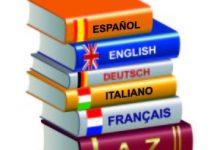 تحميل إتعلم الغة بنفسك (فرنسي – انجليزي – روسي – صيني – تركي – وغيرهم) pdf