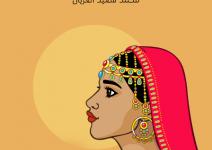 تحميل كتاب قطر الندى pdf – محمد سعيد العريان
