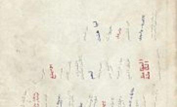 Photo of تحميل كتاب 84 شارع تشيرنغ كروس pdf – هيلين هانف