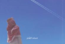 تحميل رواية الطائرة الخامسة pdf – محمد العمر