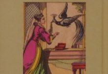 تحميل كتاب العصفور الأزرق وحكايات أخرى – ماري pdf – كاترين دونوا
