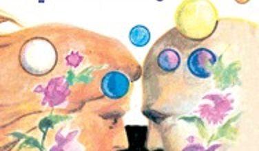صورة تحميل كتاب مركب النقص والعقد النفسية pdf – حلمي مراد