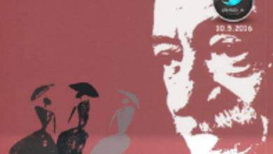 تحميل كتاب عشيقات الماضي البعيد (مختارات قصصية) pdf – ماريو بينيديتي