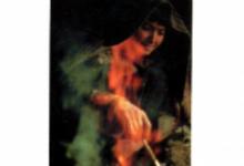 تحميل كتاب اللانداي الشعر الشعبي للنساء البشتون pdf – سعيد بهو الدين مجروح