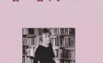 تحميل كتاب تقضمنا الحياة بثغورها الصغيرة pdf – دنيس ليفرتوف