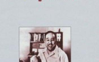 تحميل كتاب أنا أيضا أغني أمريكا pdf – لانغستون هيوز