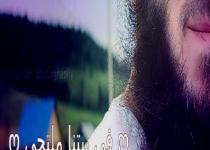 تحميل رواية في بيتنا ملتحي pdf – روان صادق
