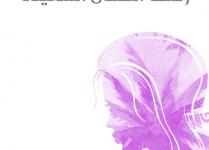 تحميل كتاب رقصة الظلال السعيدة pdf – أليس مونرو
