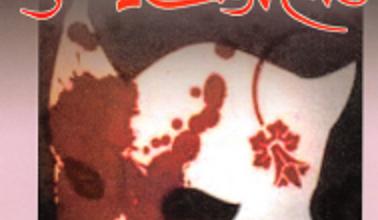 صورة تحميل كتاب قناع الموت الأحمر pdf – إدغار آلان بو