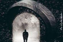 تحميل رواية سام والخاتم الأسود pdf – إسلام العقاد