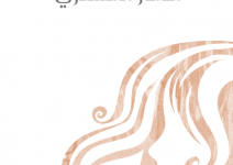 تحميل كتاب أقمار المشتري pdf – أليس مونرو